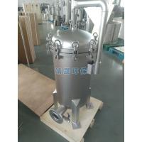 Wholesale Stainless steel Multi Bag Filter Housings-Industrial Filter Vessels from china suppliers