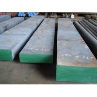 Wholesale Mold Steel,Mould Steel from china suppliers