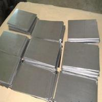 Wholesale electrolytic nickel cathode from pure nickel plate from china suppliers