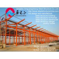 China steel construction, steel structures, design steel structure, structural steel suppliers on sale