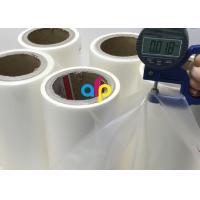 Wholesale Hot Economical Dry BOPP Laminating Plastic Film 17micron - 32 Micron from china suppliers