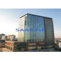 Saar HK Electronic Limited