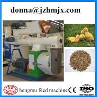 Wholesale 2014 CE approved poultry feed pellet making machine from china suppliers