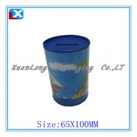 Wholesale round saving moeny coin tin box from china suppliers