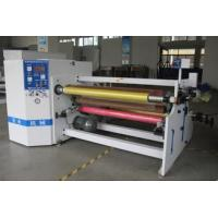 Wholesale 380V 50Hz Electric Auto Laminator Machine , High Speed roll laminating machine from china suppliers