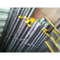 Wholesale Tool Steel (DC53) from china suppliers