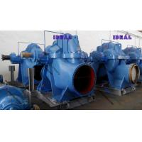 China Delivery 005 IDS	 Ideal Double Suction Split Casing Pump for sale