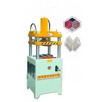 Wholesale SY-S72 Stone stamping machine from china suppliers