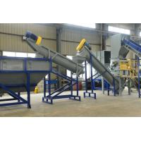 Large Capacity Plastic Film Recycling Machine / Pe Pp Film Washing Line for sale