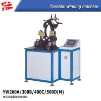 Wholesale YW- 260A toroidal transformer machine current transformer winding machine from china suppliers