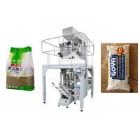 Wholesale Red Mung Beans Packing Machine Full Automatic Multi Heads Weigher from china suppliers
