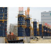 Wholesale Highly Strengthened Q235 Steel Frame Formwork Modular System For Concrete Wall from china suppliers