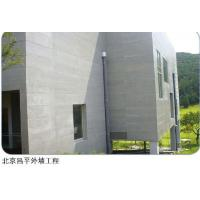 China Fire Resistant Compressed Fibre Cement Board , External Cement Sheet Wall Panels on sale