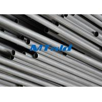 Wholesale ASTM A789 S32750 ERW Duplex Steel Welded Pipe 4.76mm Thickness from china suppliers