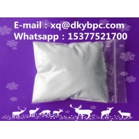 Wholesale CAS 59-46-1 Procaine For Pharmaceutical Industry from china suppliers