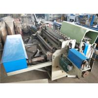 Buy cheap Rated Power 75kva Automatic Wire Mesh Welding Machine Welding Aperture 50 X 50 - 200 X 200mm from wholesalers