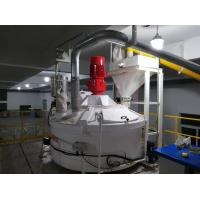 China High Homogenization Planetary Cement Mixer / Industrial Concrete Mixer PMC1000 for sale