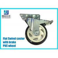 Buy cheap 3-5 inch PVC / ESD Flat Free Swivel Caster Wheels Plate - mount With Brake Assembly from wholesalers