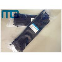 Wholesale UV Resistant Locking Cable Ties Natural Nylon Cable Ties With Length Custom from china suppliers
