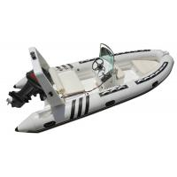 Wholesale 480 Cm PVC Small Rib Boat 216 KGS Multifunctional Angler Panga Boats With Fish Hold from china suppliers