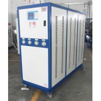 Wholesale Energy Saving R22 Refrigerant Water-Cooled Water Chiller, Industrial Water Cooler Equipment RO-20W 67.14KW from china suppliers