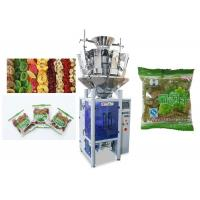 Wholesale Touch Screen Dry Food Packaging Machine 5 - 60 Bags / Minute High Speed from china suppliers