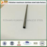Wholesale Used Stainless Steel Capillary Tube In Refrigerator Parts from china suppliers