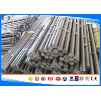 Wholesale 41Cr4/5140/ SCr440/40Cr Cold Finished Bar , Alloy Steel Bar 2-100 Mm Diameter from china suppliers
