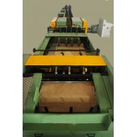 Wholesale Four-color Printing Hi-speed automatic Paper Pasting Bottom Machine from china suppliers