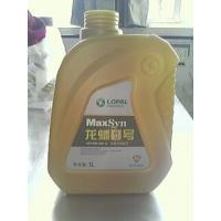 Buy cheap Engine oil SM 0W-50 1L, lubricating oil,automotive engine oil, vehicle engine oil from wholesalers