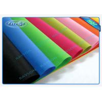 Wholesale Full Color Range Fire Retardant Polypropylene Non Woven Fabric For Furniture from china suppliers
