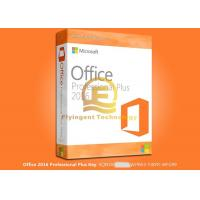 Wholesale MS Office 2016 Retail Box Product Key , Microsoft Office Professional 2016 Online Activation from china suppliers