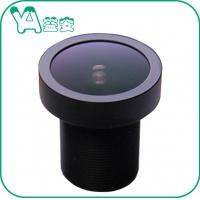 Wholesale HD 5MP Monitor Security Video Camera Lens 5G 5 Megapixel Auto Navigation 2.5mm from china suppliers