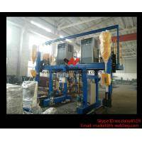 Wholesale LHT Type Auto Welder Automatic Welding Machines For H beam Manufacturing Line from china suppliers