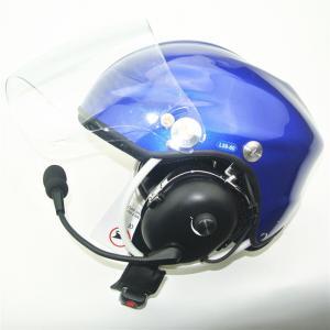 Buy cheap EN 966 standard Powered Paragliding helmet  GD-G01Noise cancel paramotor helmet from wholesalers