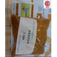 Wholesale Heat Resisting Zinc Ferrite Yellow For Plastic Raw Materials , Chemical Pigment from china suppliers