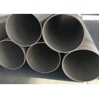 China 2mm - 40mm Polypropylene Plastic Pipe Non Toxic High Temperature Resistant on sale