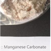 Wet / Dry Manganese Carbonate Powderelectronic Grade Mn HS Code 28369990 for sale