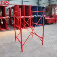 Buy cheap Heavy Duty Shoring Acrow Tower H Frame Type from wholesalers