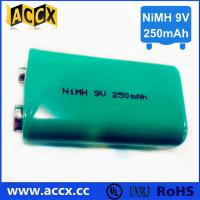 Wholesale 9V battery NiMH from china suppliers