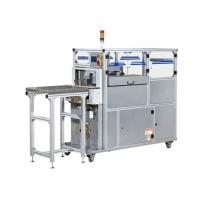 Automatic Industrial Banding Equipment , Heat Sealing Auto Banding Machine for sale