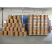 Wholesale Clindamycin Hydrochloride 21462-39-5 Animal Antibiotic Raw Material from china suppliers