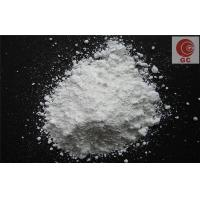 Wholesale Anatase Titanium Dioxide BA01-01 , CAS 13463-67-7 Paint Raw Material  Anatase Pigment from china suppliers