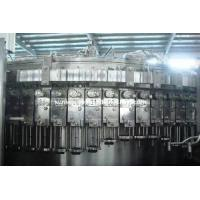 Wholesale Glass Bottle Filling Machine (BGF-18) from china suppliers