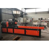 Wholesale Bottles PET pelletizing granulator recycle machine twin screw extruder from china suppliers