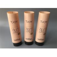 China JOY Reusable Squeeze Tube / 100g Small Squeeze Tubes With Oval Flip Top Cap for sale