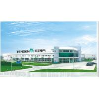 Tengen International Industrial Limited