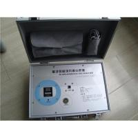 Wholesale Quantum Sub-health Analyzer from china suppliers
