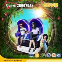 Wholesale Funny Games Virtual Reality Equipment , 9d Action Cinema Electric Servo System from china suppliers