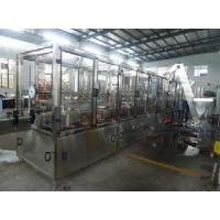 Wholesale 4.5L Water Filling Machine from china suppliers